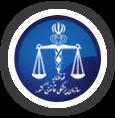 اداره کل پزشکی قانونی استان خراسان شمالی